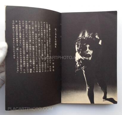 Tetsuya Ichimura,Salome (pocket version)